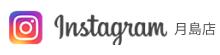 Instagram月島店